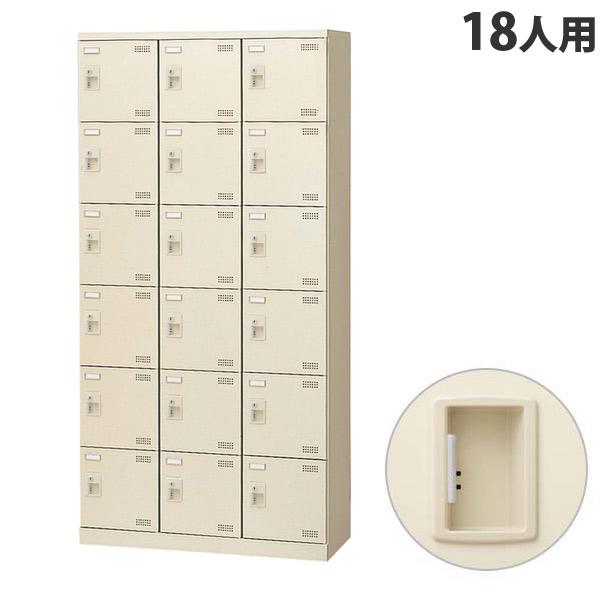 生興 SLBシューズボックス 3列6段 18人用 W900×D350×H1800mm 錠なし SLB-18-K2 [ 日本製 完成品 靴箱 ニューグレー ]『代引不可』『返品不可』