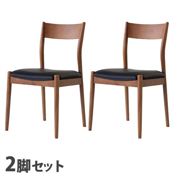 東谷 ダイニングチェア A2 ア・ドゥエ ブリオチェア 2脚セット A2-211 [a・due Brio 木製 シンプル 椅子 チェア] 【代引不可】