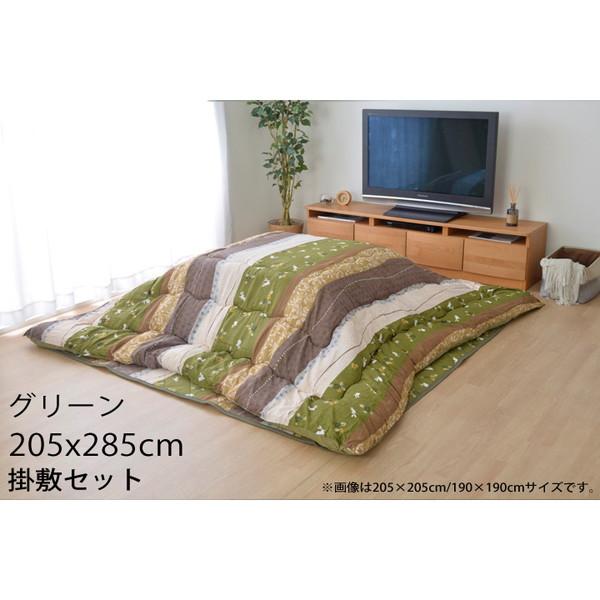 イケヒコ こよみ こたつ布団セット 長方形大 205×285cm グリーン KYMS205285 【代引不可】