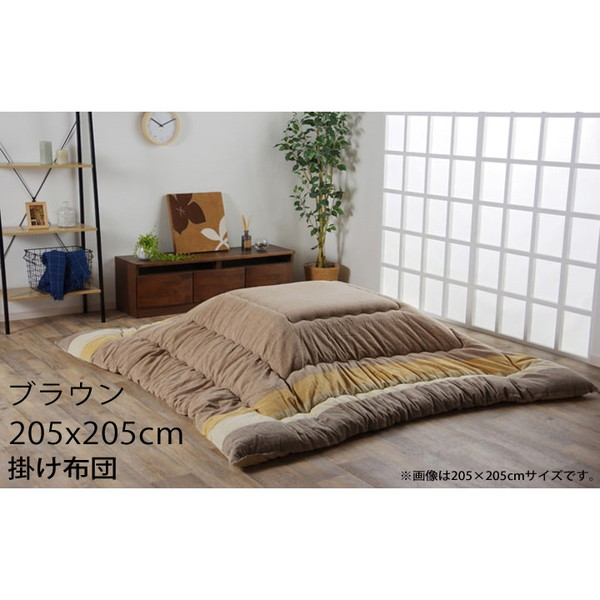 イケヒコ ロイド インド綿100% こたつ布団 205×205cm ブラウン RID205205 【代引不可】