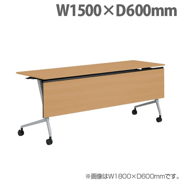 『ポイント5倍』 オカムラ サイドフォールドテーブル マルカ 棚板付 W1500×D600×H720mm シルバー脚 ネオウッドミディアム 81F5YD MQ88 【代引不可】