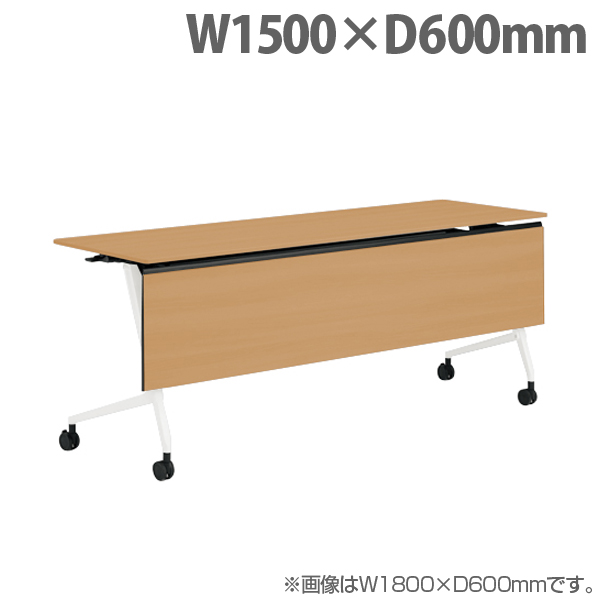 オカムラ サイドフォールドテーブル マルカ 棚板付 W1500×D600×H720mm ホワイト脚 ネオウッドミディアム 81F5YD MDA9 【代引不可】