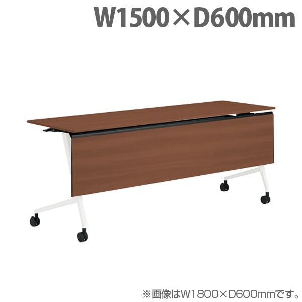 『ポイント5倍』 オカムラ サイドフォールドテーブル マルカ 棚板付 W1500×D600×H720mm ホワイト脚 ネオウッドダーク 81F5YD MDB1 【代引不可】