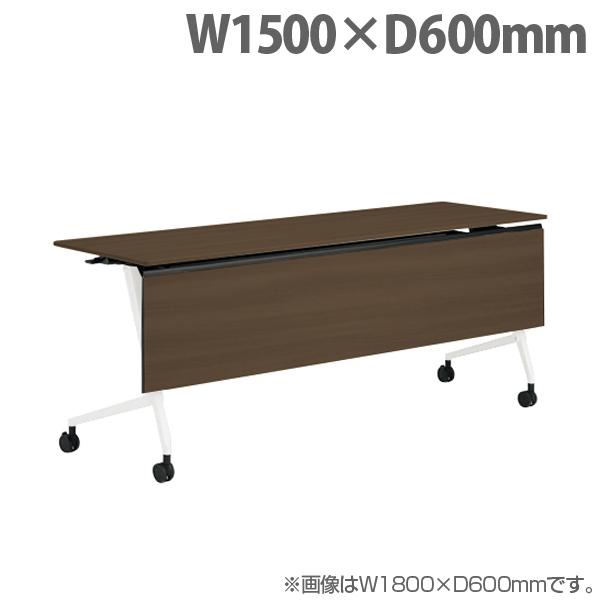 オカムラ サイドフォールドテーブル マルカ 棚板付 W1500×D600×H720mm ホワイト脚 プライズウッドダーク 81F5YD MDB6 【代引不可】