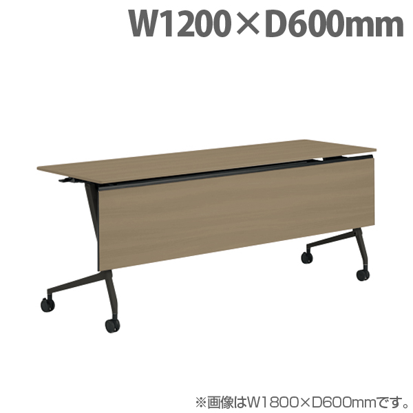 オカムラ サイドフォールドテーブル マルカ 棚板付 W1200×D600×H720mm ブラック脚 プライズウッドミディアム 81F5YF MDA5 【代引不可】