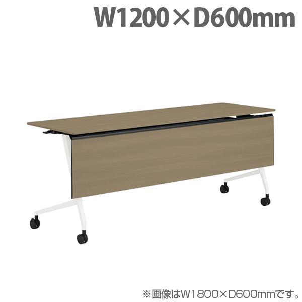 『ポイント5倍』 オカムラ サイドフォールドテーブル マルカ 棚板付 W1200×D600×H720mm ホワイト脚 プライズウッドミディアム 81F5YF MDB5 【代引不可】