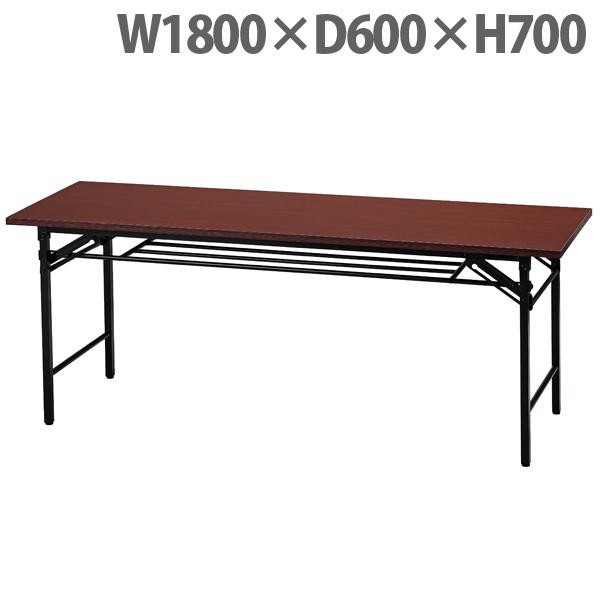 『ポイント5倍』 井上金庫販売 折り畳みテーブル W1800×D600×H700 ローズ UMT-1860R 【代引不可】