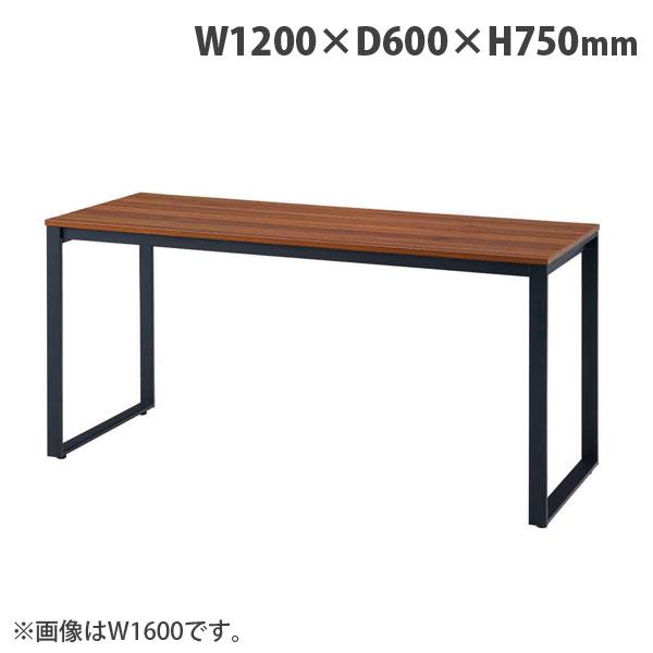 タック テーブル MTKシリーズ W1200×D600×H750mm ブラック脚 ブラウン MTKT1260-BRBK 【代引不可】