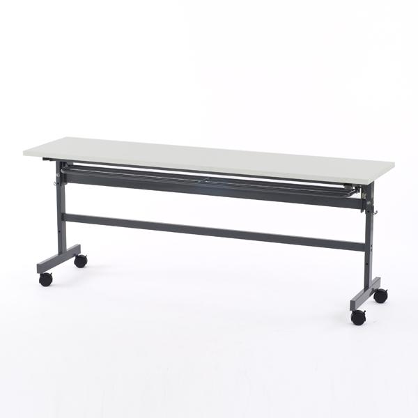 R・Fヤマカワ フォールディングテーブルIV W1800×D450 ホワイト SHFT-1845-4WH 【代引不可】
