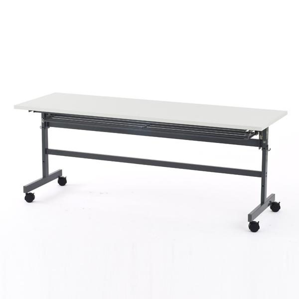 R・Fヤマカワ フォールディングテーブルIV W1800×D600 ホワイト SHFT-1860-4WH 【代引不可】
