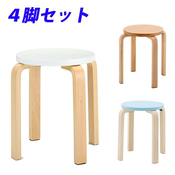 R・Fヤマカワ 木製丸椅子 4脚SET Z-SHSC-1-4SET 【代引不可】