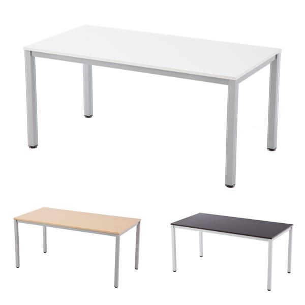 R・Fヤマカワ ミーティングテーブル W1500×D750 RFMT-1575 【代引不可】