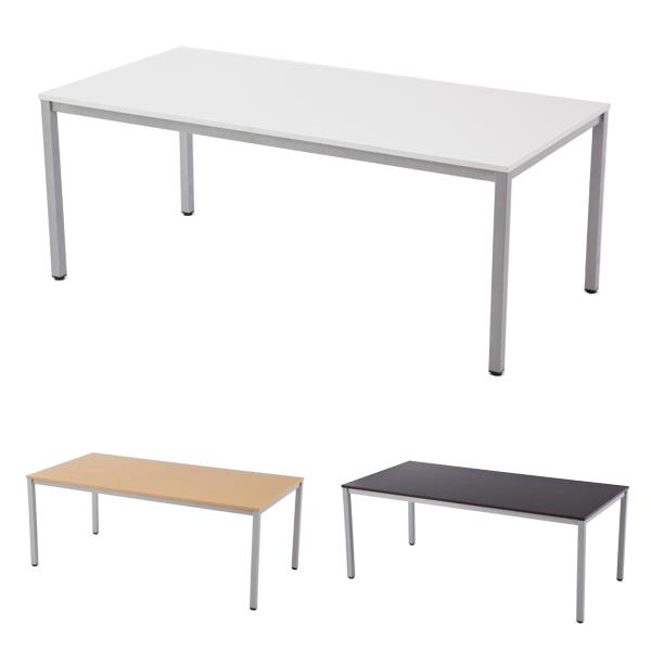 R・Fヤマカワ ミーティングテーブル W1800×D900 RFMT-1890 【代引不可】