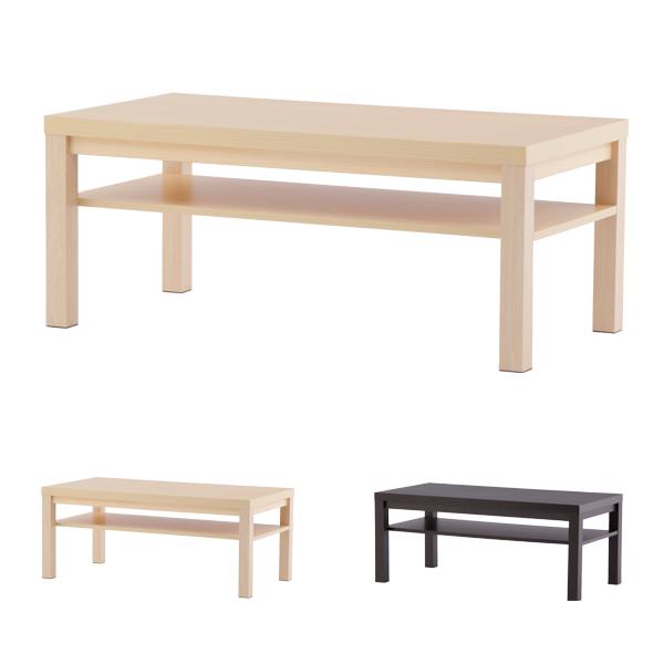 R・Fヤマカワ 応接センターテーブル ワイド棚付 W1100×D550 RFCFT-1155 【代引不可】