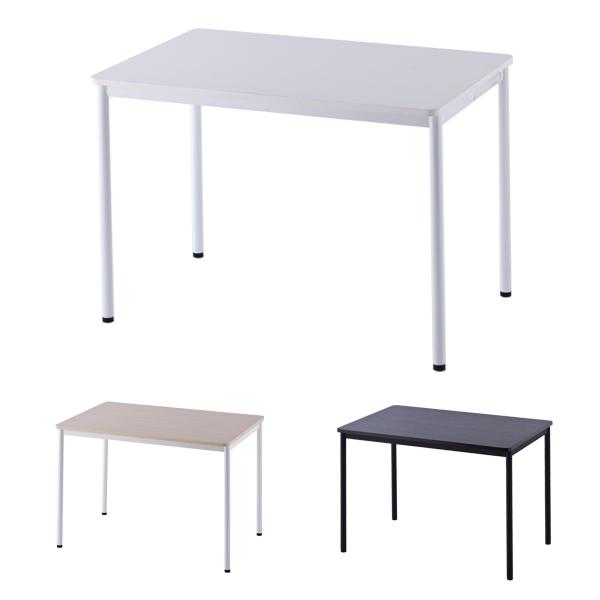 R・Fヤマカワ RFシンプルテーブル W1000×D700 RFSPT-1070 【代引不可】