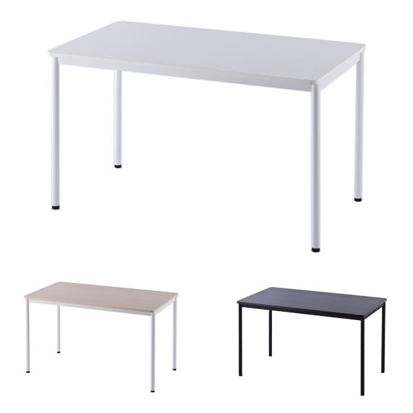 『ポイント5倍』 R・Fヤマカワ RFシンプルテーブル W1200×D700 RFSPT-1270 【代引不可】