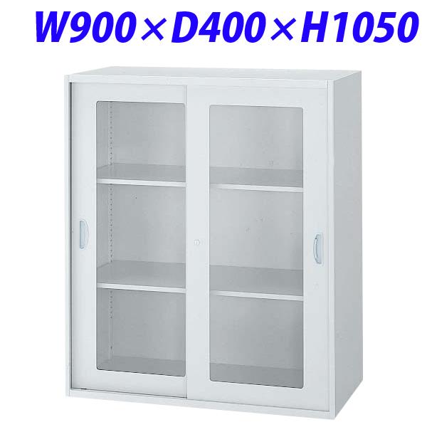 ライオン事務器 オフィスユニット(EWシリーズ) W900×D400×H1050mm ライトグレー EWS-11FG 710-49 【代引不可】