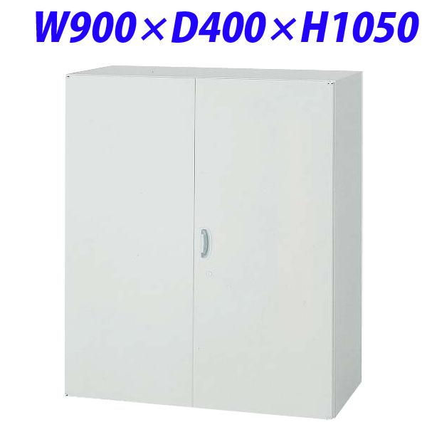 ライオン事務器 オフィスユニット(EWシリーズ) W900×D400×H1050mm ライトグレー EWS-11H 710-44 【代引不可】