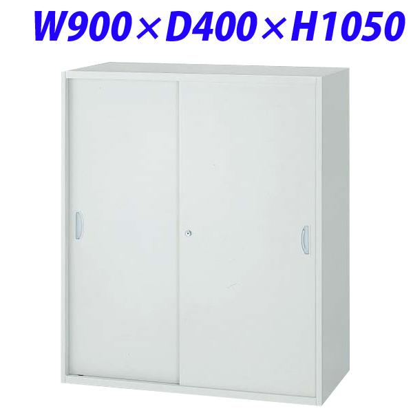 ライオン事務器 オフィスユニット(EWシリーズ) W900×D400×H1050mm ライトグレー EWS-11S 710-46 【代引不可】