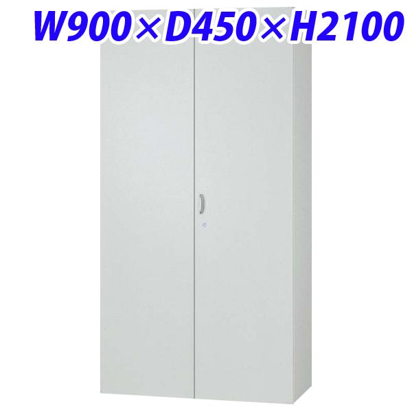 ライオン事務器 オフィスユニット(EWシリーズ) W900×D450×H2100mm ライトグレー EW-21H 706-47 【代引不可】