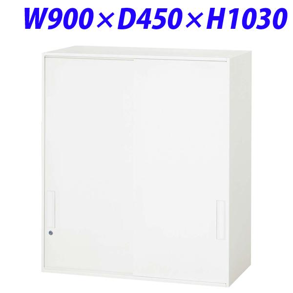 『ポイント5倍』 ライオン事務器 デリカウォール(Vシリーズ) W900×D450×H1030mm ホワイト V945-10S 305-56 【代引不可】