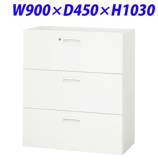 『ポイント5倍』 ライオン事務器 デリカウォール(Vシリーズ) W900×D450×H1030mm ホワイト V945-311D 306-03 【代引不可】