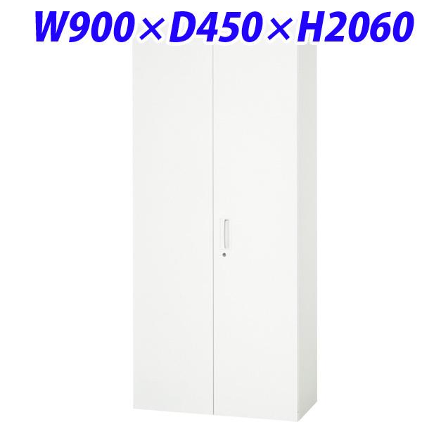ライオン事務器 デリカウォール(Vシリーズ) W900×D450×H2060mm ホワイト V945-21H 305-08 【代引不可】