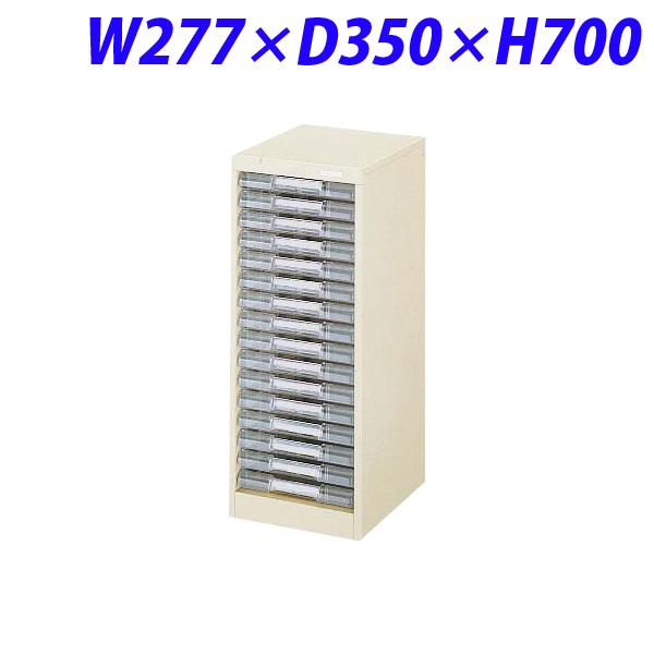 ライオン事務器 パンフレットケース W277×D350×H700mm アイボリー A4-1082ET 474-01 【代引不可】