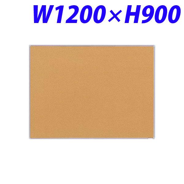 ライオン事務器 掲示板 壁掛タイプ(コルク) W1200×H900×D19mm TB-34K 515-04 【代引不可】