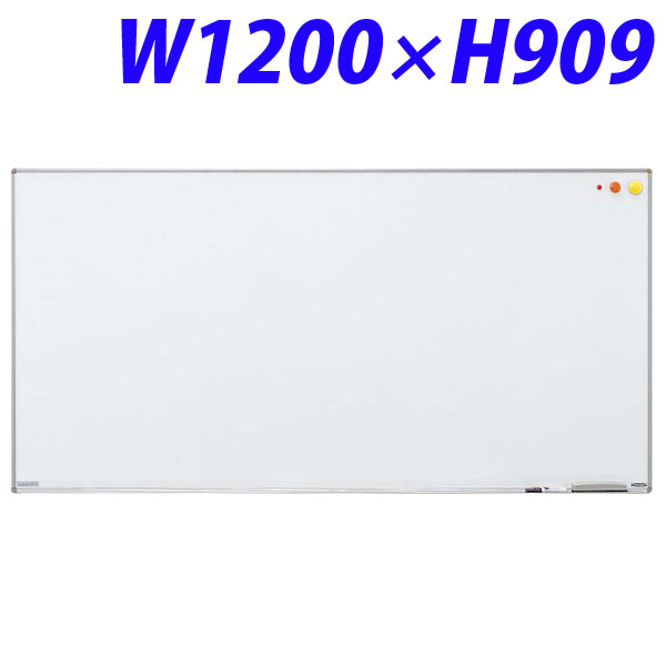 ライオン事務器 壁掛タイプホワイトボード(スチールホーロータイプ) W909×D18×H1200mm NH-12 514-52 【代引不可】