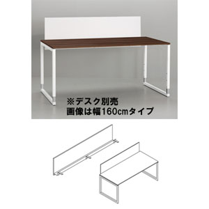 Garage デスクGX専用パネル W1400用 fantoni GXー14P-S 白 (イタリア ファントーニ製) 【代引不可】