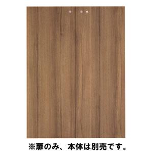 Garage 収納庫(本棚) fantoni GX 収納扉 GX-120TD 濃木目 【代引不可】
