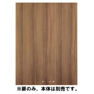 『ポイント5倍』 Garage 収納庫(本棚) fantoni GX 収納扉 GX-120TU 濃木目 【代引不可】