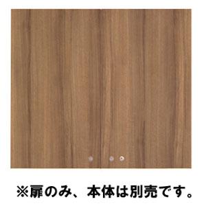 Garage 収納庫(本棚) fantoni GX 収納扉 GX-080TU 濃木目 【代引不可】