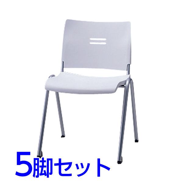 【受注生産品】サンケイ ミーティングチェア 会議椅子 4本脚 粉体塗装 肘なし パッドなし 同色5脚セット CM700-MS 【代引不可】