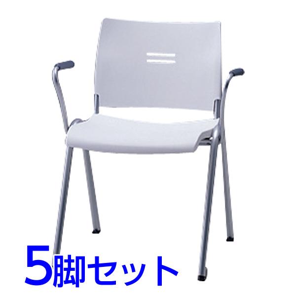 サンケイ ミーティングチェア 会議椅子 4本脚 粉体塗装 肘付 パッドなし 同色5脚セット CM711-MS 【代引不可】