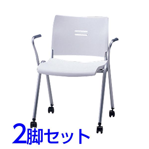 サンケイ ミーティングチェア 会議椅子 4本脚 キャスター付 粉体塗装 肘付 パッドなし 同色2脚セット CM701-MSC 【代引不可】