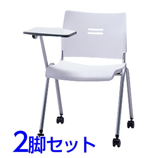 サンケイ ミーティングチェア 会議椅子 4本脚 キャスター付 粉体塗装 肘なし メモ板付 パッドなし 同色2脚セット CM700-MSMC 【代引不可】