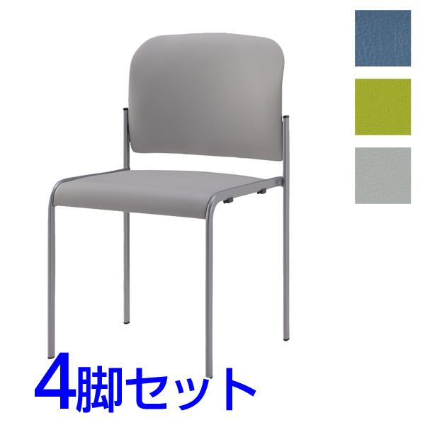 【受注生産品】サンケイ ミーティングチェア 会議椅子 4本脚 粉体塗装 肘なし ビニールレザー張り 同色4脚セット CM104-MX 【代引不可】
