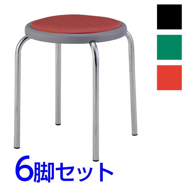 サンケイ スツール 丸椅子 4本脚 クロームメッキ 肘なし ビニールシート張り 同色6脚セット M-32 【代引不可】