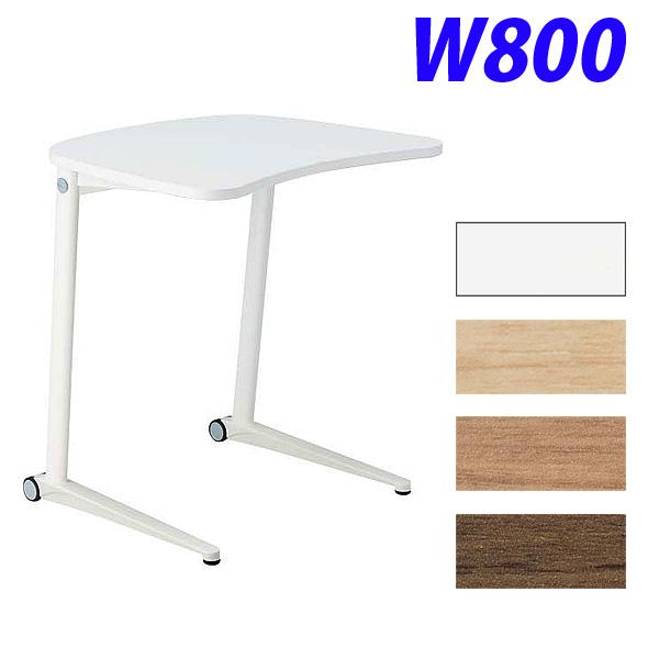 【受注生産品】オカムラ テーブル Shift(シフト) 800W 水平タイプ ポリッシュ 幕板なし【代引不可】