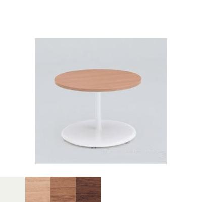 オカムラ チェア アルトリビング ローテーブルΦ900【代引不可】