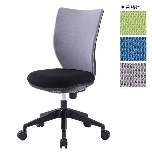 『ポイント5倍』 アイリスチトセ オフィスチェア オフィス回転チェア 3D Airシリーズ フリーロッキングタイプ 肘なし 3DA-45M0【代引不可】