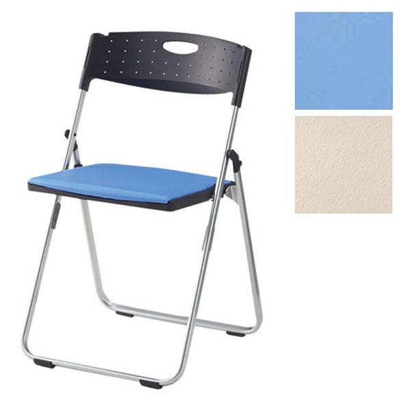 アイリスチトセ 折りたたみ椅子 垂直スタッキングチェア CAL-Xシリーズ アルミフレーム レギュラータイプ 背樹脂 座パッド 軽量 CAL-X02M-V【代引不可】