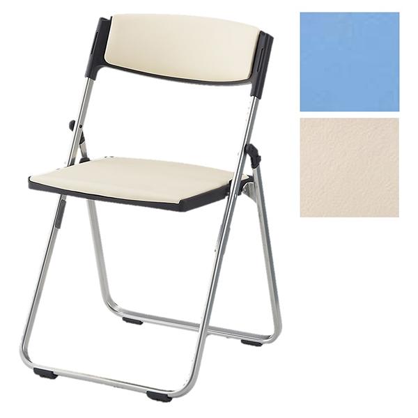 アイリスチトセ 折りたたみ椅子 垂直スタッキングチェア CAL-Xシリーズ アルミフレーム レギュラータイプ 背・座パッド 軽量 CAL-X03M-V【代引不可】