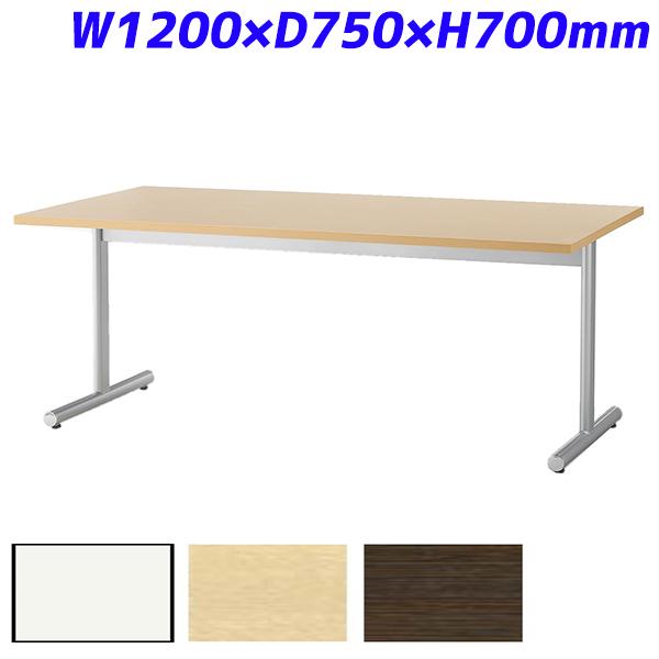 【受注生産品】アイリスチトセ ミーティングテーブル スタンダードオフィステーブル T字脚 四角天板 樹脂エッジ W1200×D750×H700mm CSOT-1275T【代引不可】