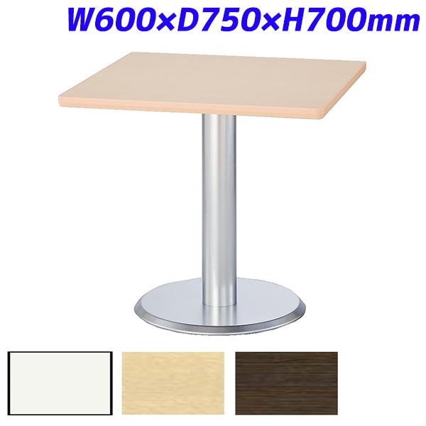 『ポイント5倍』 【受注生産品】アイリスチトセ ミーティングテーブル スタンダードオフィステーブル 樹脂エッジ W600×D750×H700mm CSOT-0675N【代引不可】