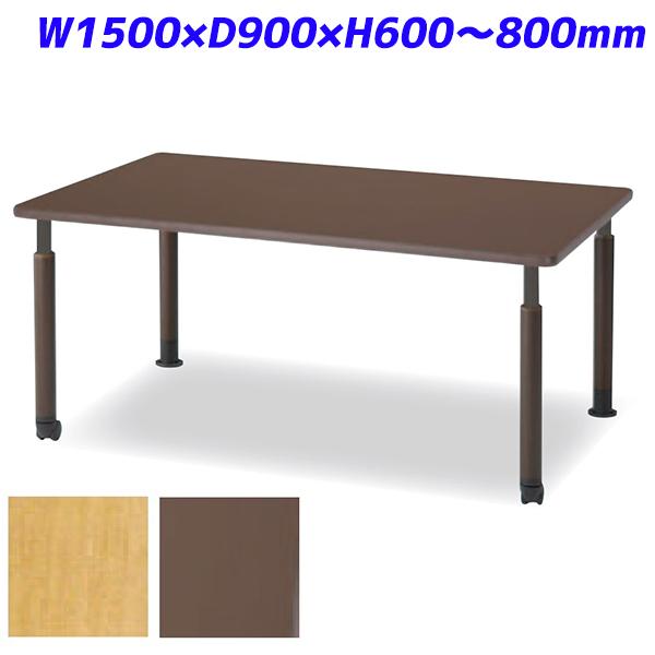 アイリスチトセ 食堂テーブル ダイニングテーブル DWT天板タイプ 片キャスター脚 W1500×D900×H600~800mm DWT-1590-NSKTCG【代引不可】