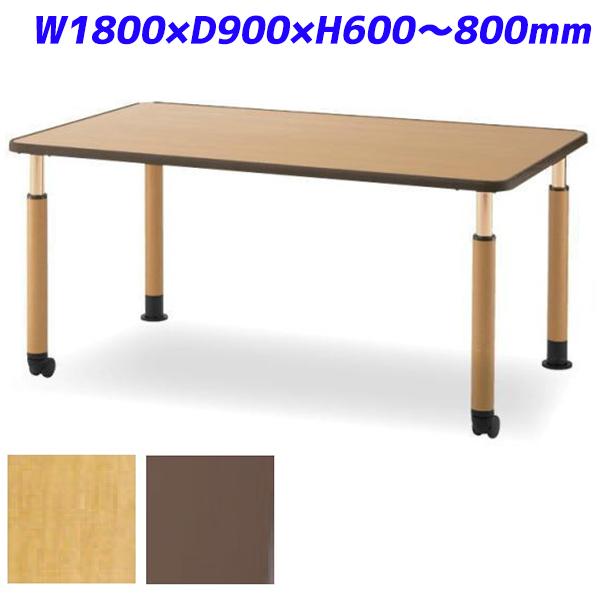 アイリスチトセ 食堂テーブル ダイニングテーブル DWT天板タイプ 片キャスター脚 W1800×D900×H600~800mm DWT-1890-NSKTCG【代引不可】