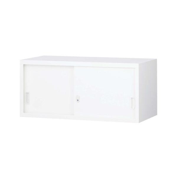 生興 ニュースタンダード書庫 A4対応書庫 ANWシリーズ(ホワイト) スチール引戸上置書庫 W880×D400×H400 ANW-31S【代引不可】